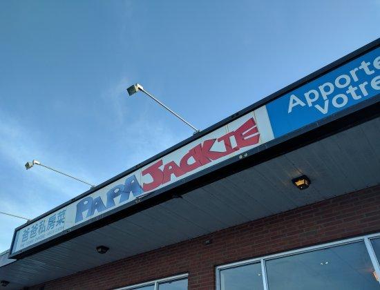 Brossard, Καναδάς: Restaurant Papa Jackie