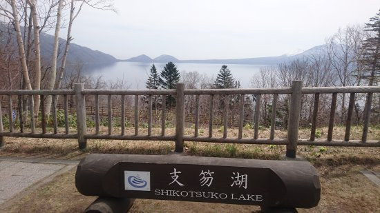 Lake Shikotsu: DSC_0842_large.jpg