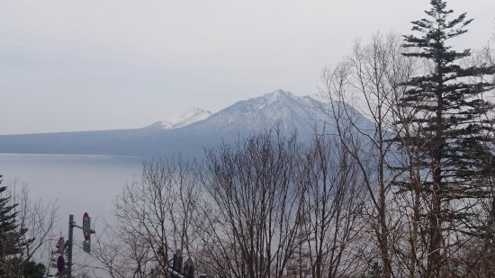 Lake Shikotsu: DSC_0843_large.jpg