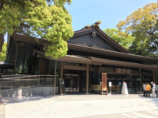 Meji - Picture of Meiji Jingu Shrine, Shibuya - TripAdvisor