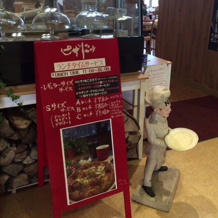 Chitose, Japan: photo2.jpg