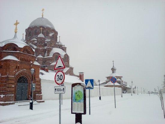 Republic of Tatarstan, Russia: 20170420_131518_large.jpg