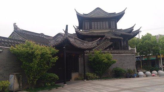 Kouan Carved Building Scenic Area