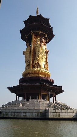 Taizhou, China: Medicine Buddha Tower