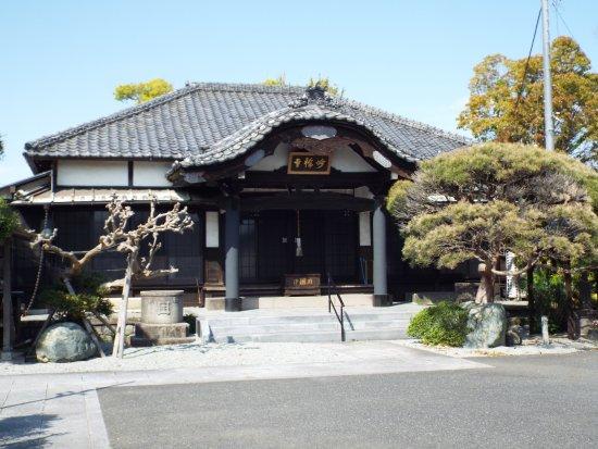 Myorin-ji Temple