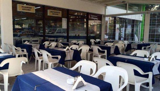 """Varkiza, Yunani: Εστιατόριο """"Ο Χάρης"""" - Πλατεία Βάρκιζας"""