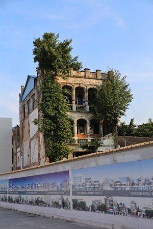 Хайкоу, Китай: 老街中的危樓