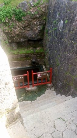 Shurijo Castle Photo