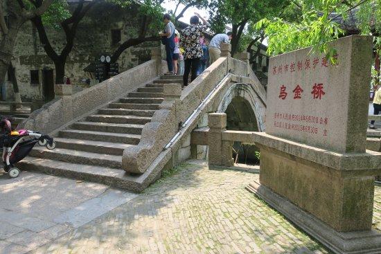 Tongli Town: 烏金橋