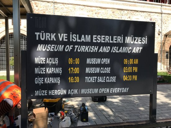 photo0.jpg - Türk ve İslam Eserleri Müzesi, İstanbul Resmi - TripAdvisor