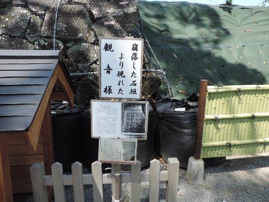 Kumamoto Castle Photo