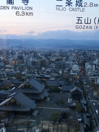 Photo of Monument / Landmark 京都タワー (Kyoto Tower) at 下京区東塩小路721-1, 京都市, 京都府 600-8216, Japan