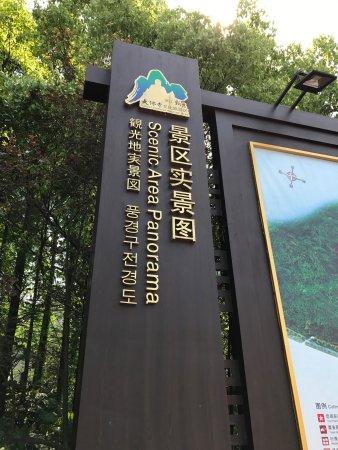 Xinchang County, China: photo6.jpg