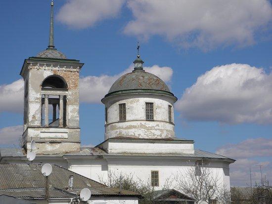 St. Trinity Church