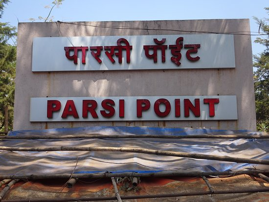 ‪Parsi Point‬