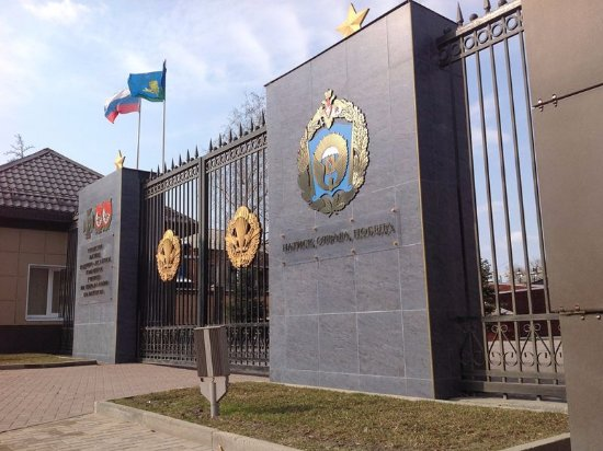 Ryazan Higher Airborne Command School named after V.F. Margelov