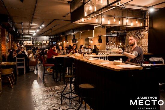 Bar Avrupa (Penza): menü, yorumlar 38