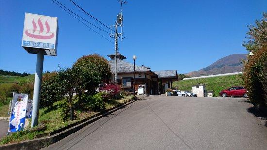 Shichirida Onsenkan Konoha no Yu