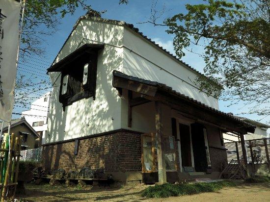 Yoshioka Machikado Museum