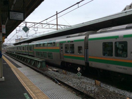 Κάντο (Περιφέρεια), Ιαπωνία: photo0.jpg