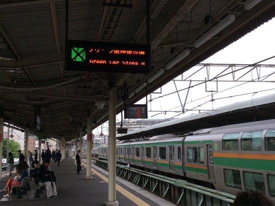 Κάντο (Περιφέρεια), Ιαπωνία: photo1.jpg