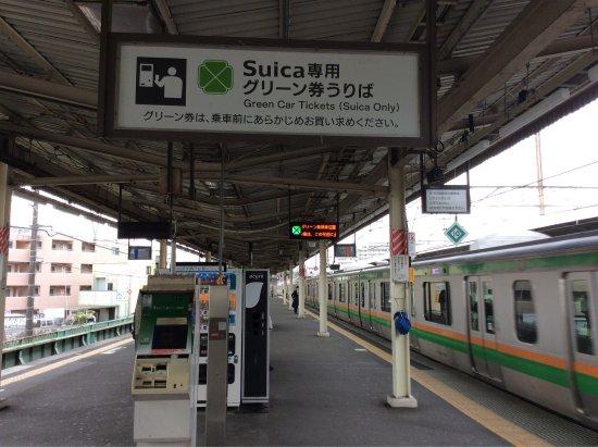 Κάντο (Περιφέρεια), Ιαπωνία: photo2.jpg