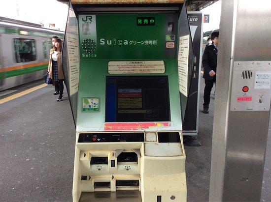 Κάντο (Περιφέρεια), Ιαπωνία: photo3.jpg