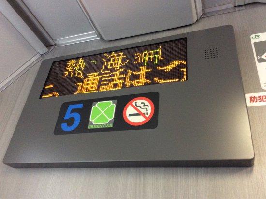 Kanto, Japón: photo9.jpg