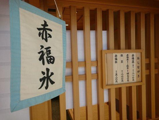 Yokkaichi, Japan: DSC_0029_large.jpg