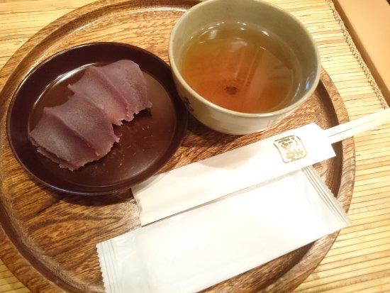 Yokkaichi, Japan: DSC_0024_large.jpg