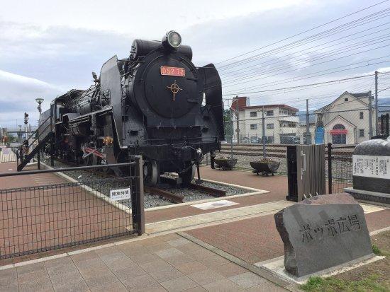 Gotemba, Giappone: ぽっぽ広場