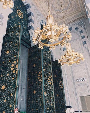 Wondrous The Newly Built Section Of Masjid Al Haram Picture Of Evergreenethics Interior Chair Design Evergreenethicsorg