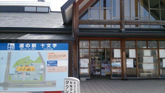 Yokote, Japan: DSC_2858_large.jpg