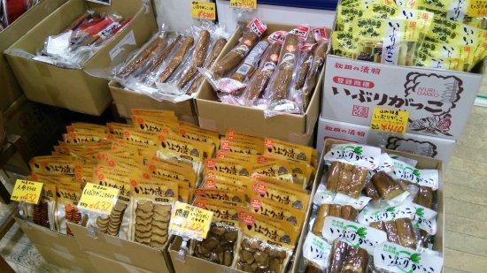 Yokote, Japan: DSC_2859_large.jpg