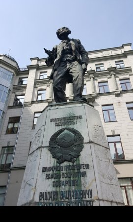 ‪Monument to Vorovsky‬
