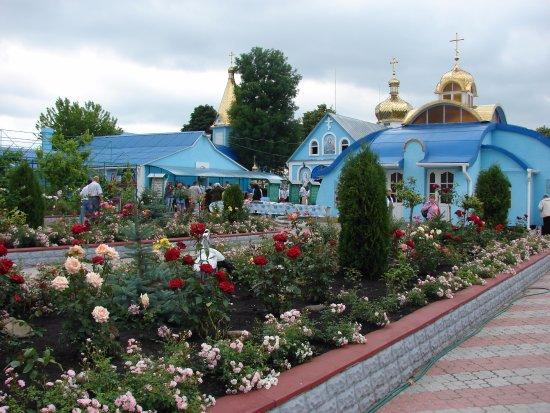 Onyshkivtsi, Ucrania: Источник св. Анны