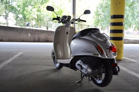 Rentscooter