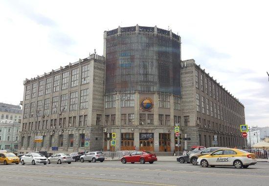 Tverskaya Street (Ulitsa)