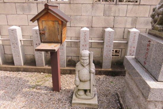 Koga, اليابان: 毘沙門天