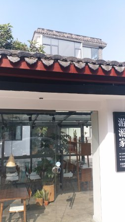 Jingdezhen, China: Front Coffe lounge