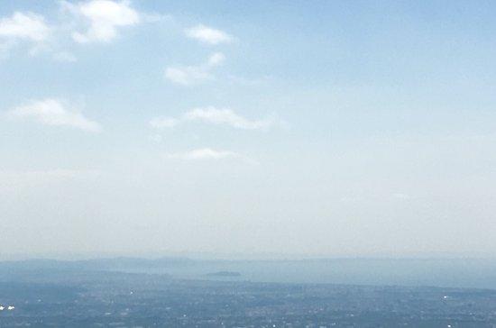 Isehara, Japan: photo0.jpg