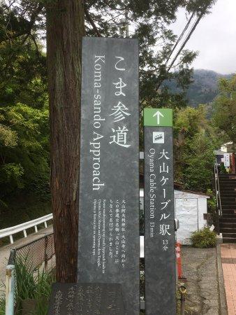 Isehara, Japan: photo1.jpg