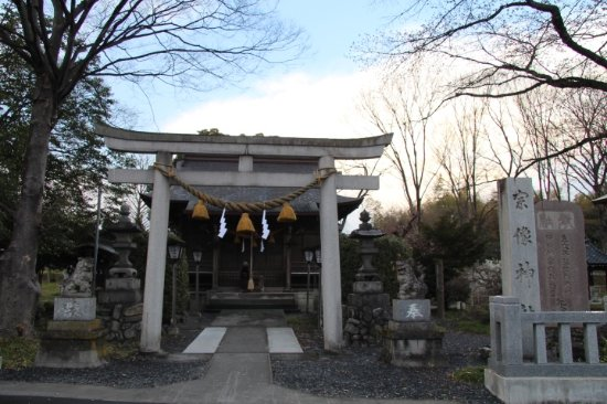 Munakata Shrine