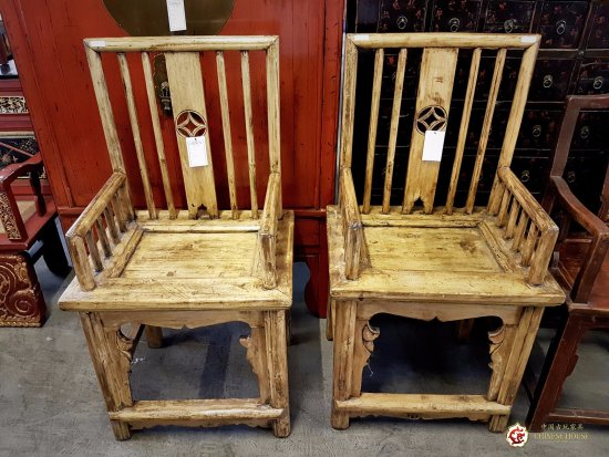 "Photo: ""Chinese Antique Chair"" - Chinese Antique Chair - Picture Of Chinese House, Bangkok - TripAdvisor"