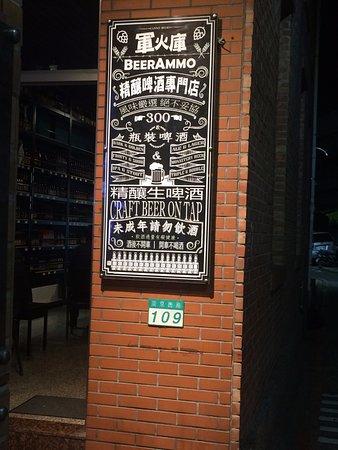 BeerAmmo