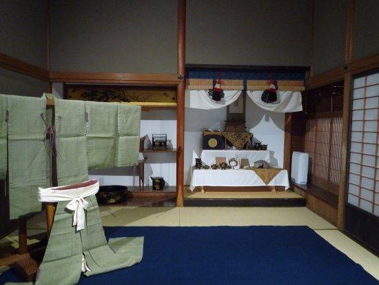 Ama-cho, Ιαπωνία: 皇太子殿下御休憩の間