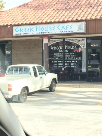 Greek House Cafe: Great Greek and Mid Eastern Food in Simi Valley