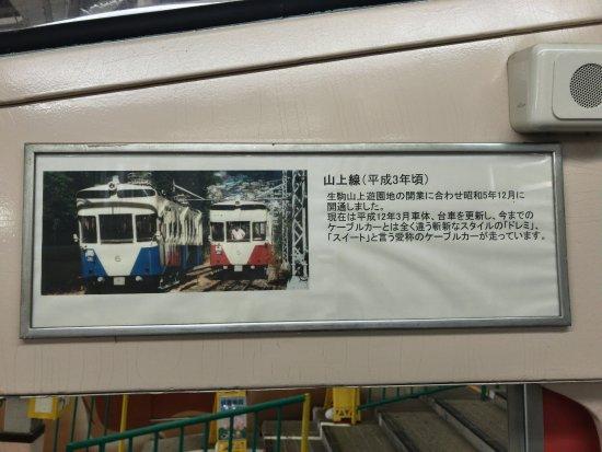 Ikoma, Япония: photo1.jpg