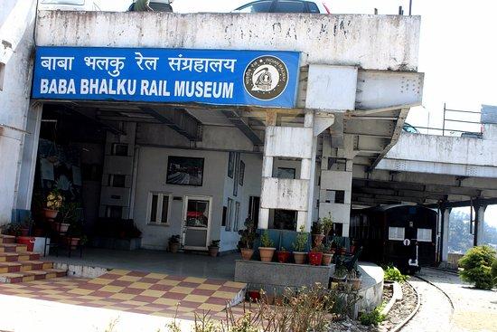Baba Bhalku Railway Museum