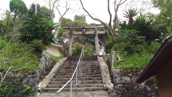 Zuizan Shrine